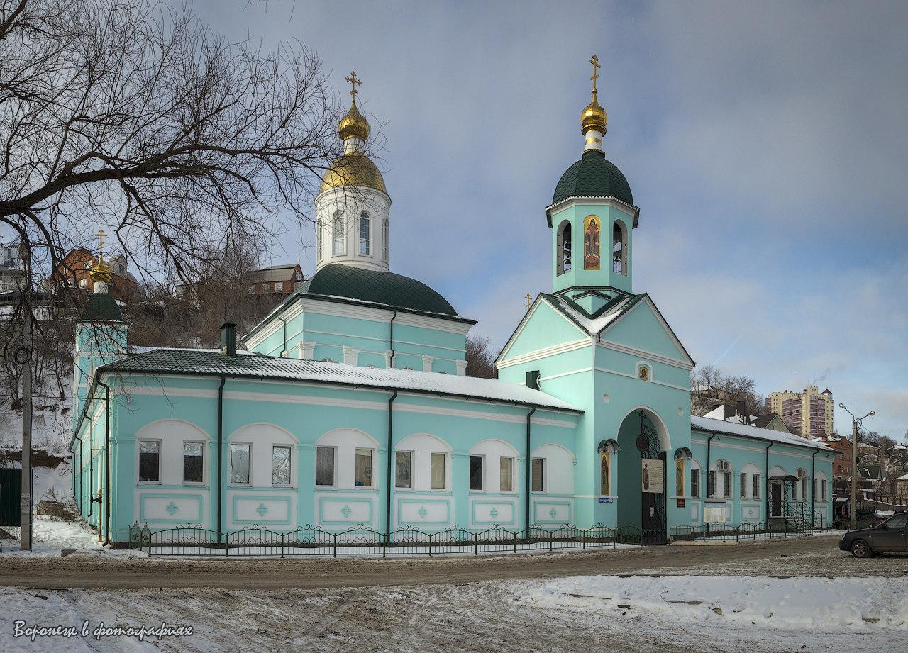 сайт церкви святителя митрофана воронежского его проведении производится