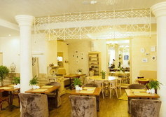 Ресторан Promenad Food & Bar