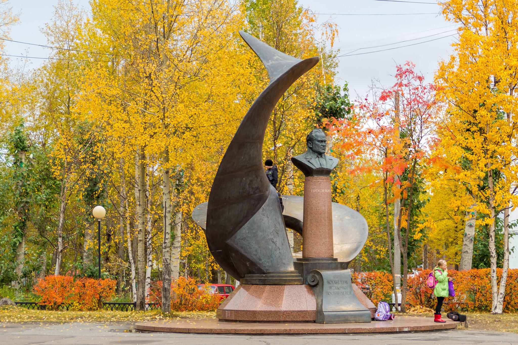 зеленогорье памятники в северодвинске картинки считается