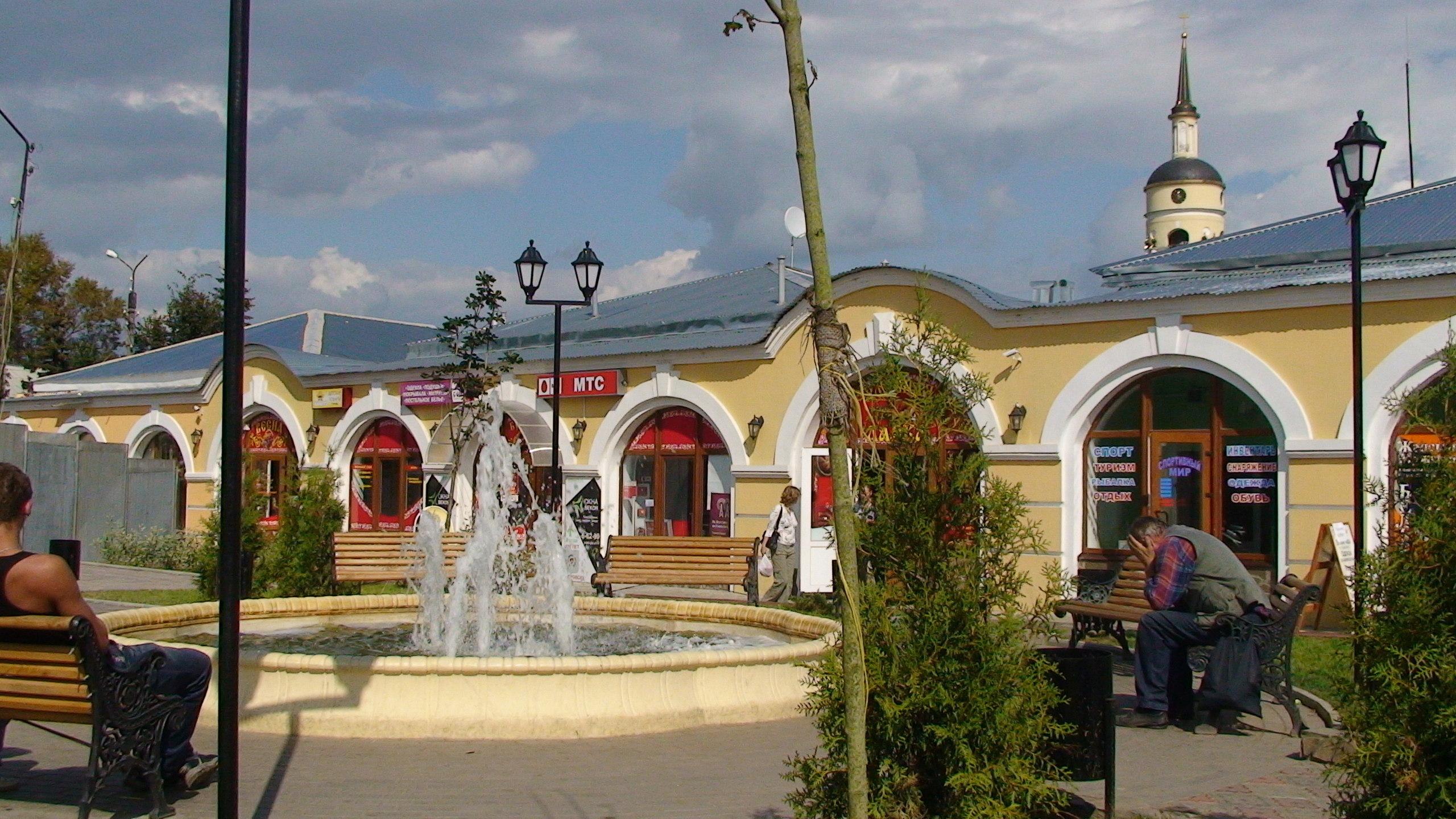 картинки города боровска калужская область