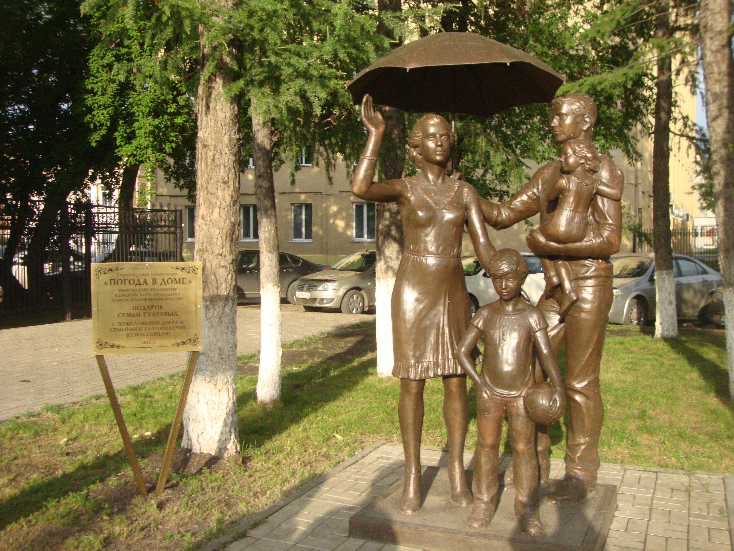 купить игровой автомат в Кемерово