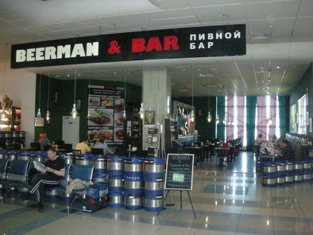 Beerman & bar