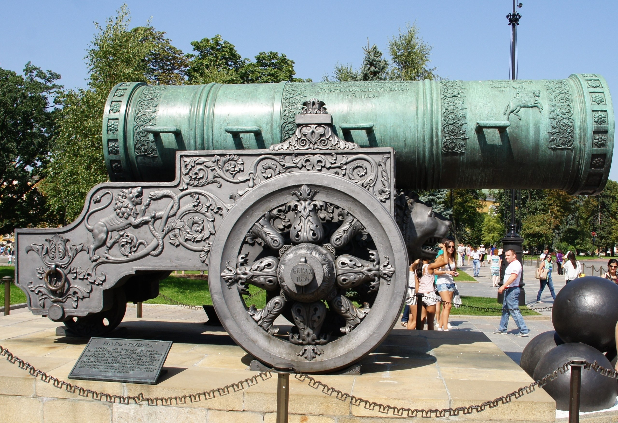 фото царь пушка и царь колокол фото