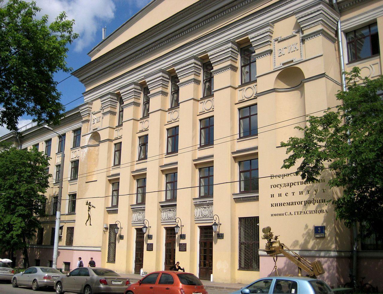 университеты в вао москва городе