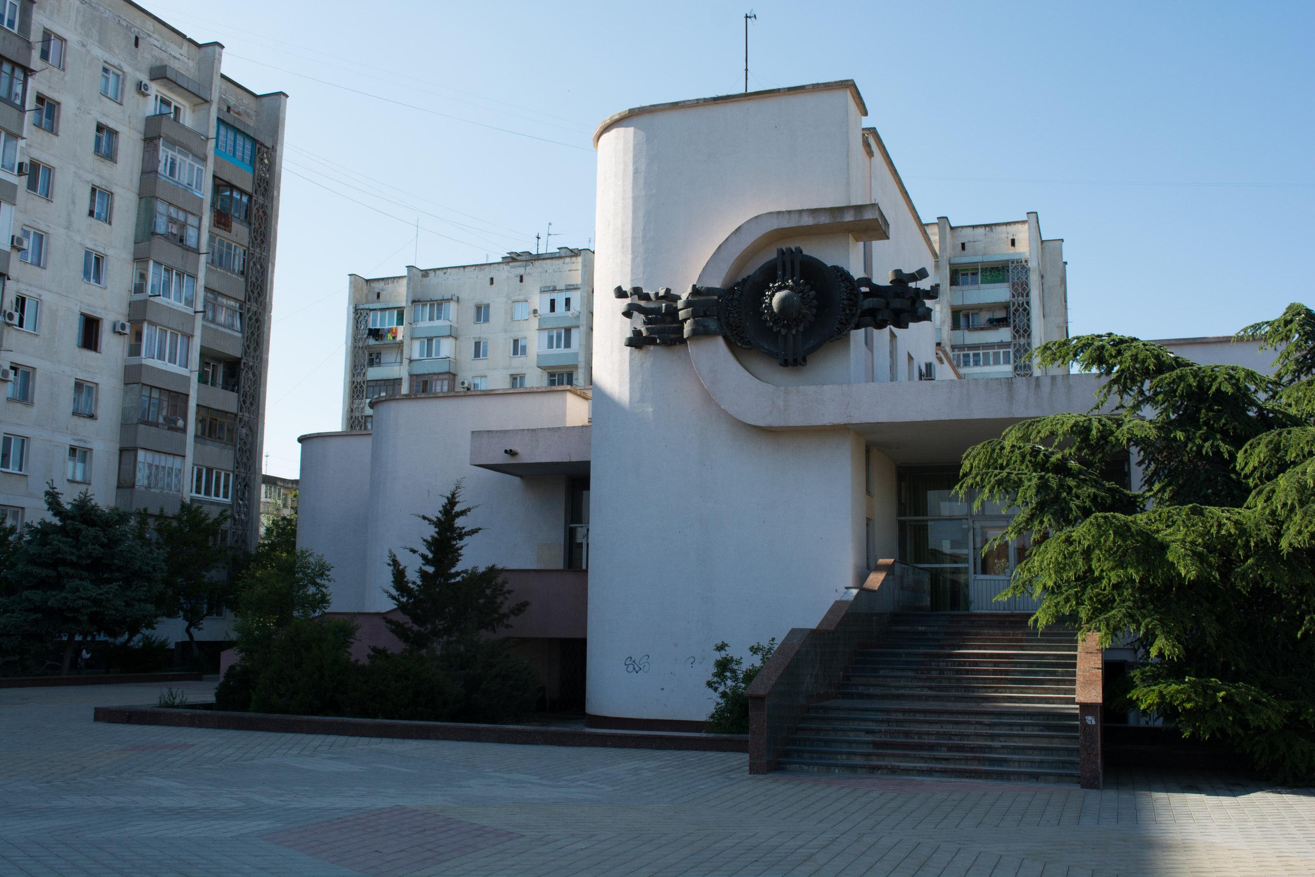 Евпаторийское отделение крымского факультета вну им в даля