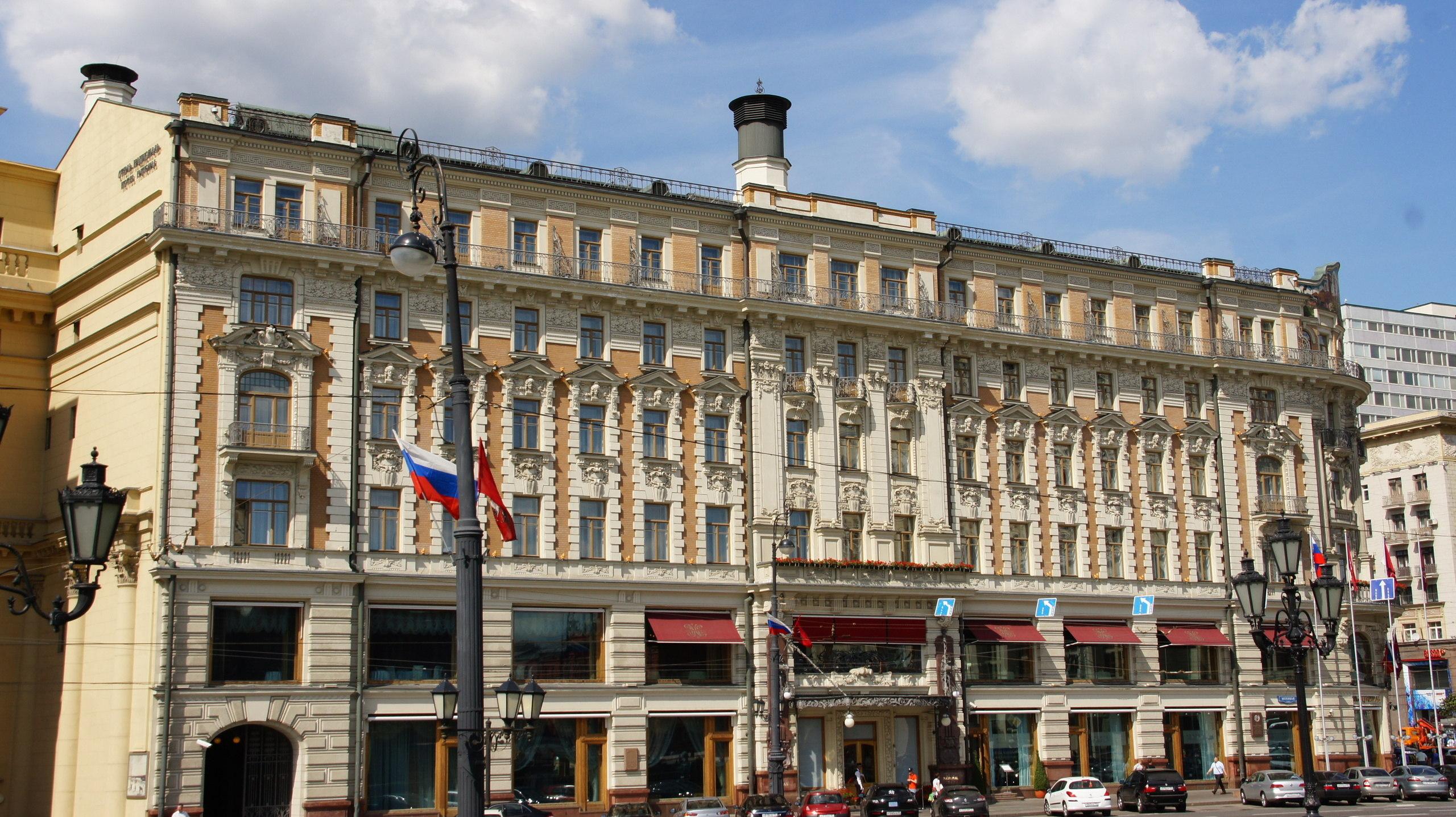 питания тверская улица и гостиница центральная в картинках зовут
