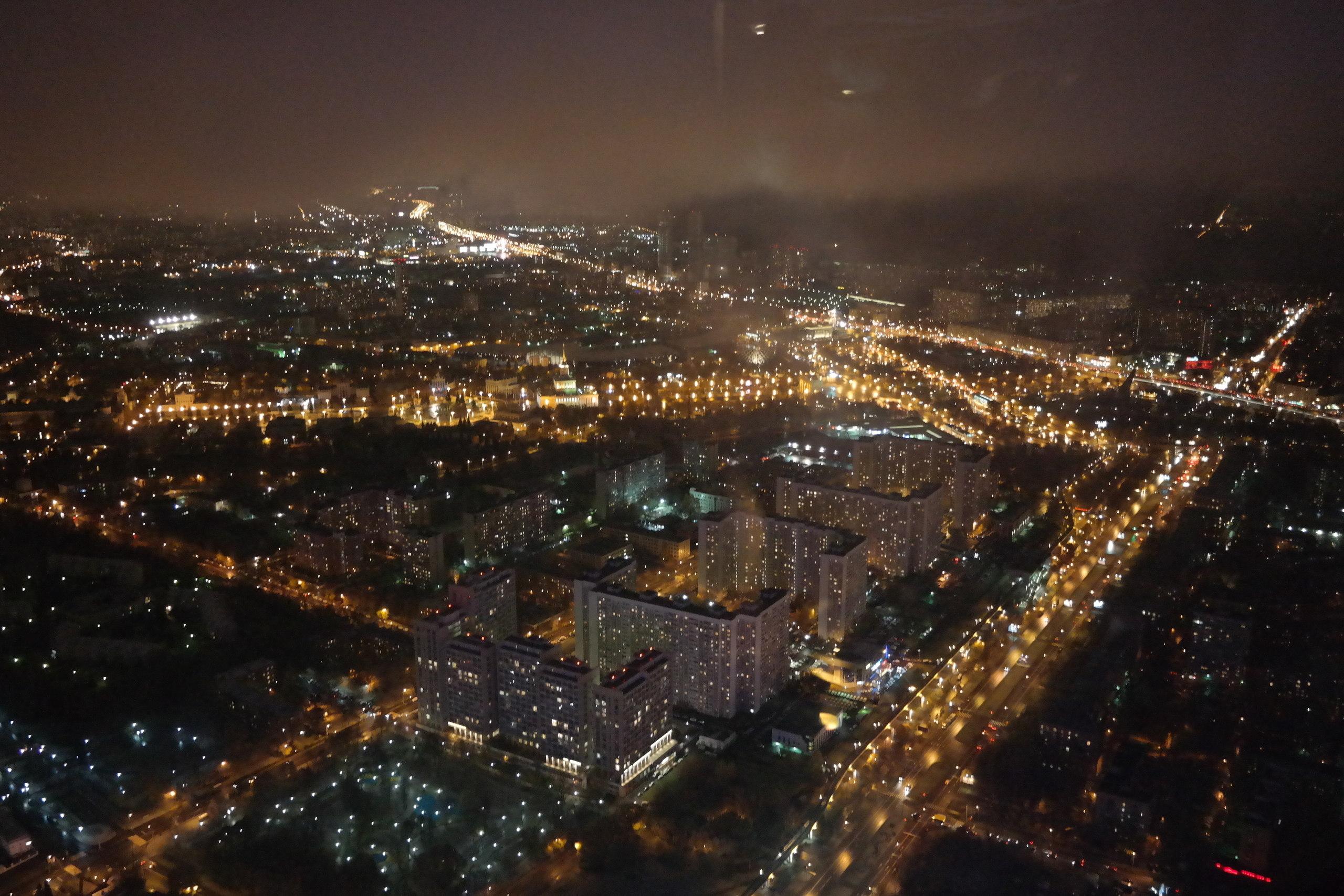 фото зимней ночной москвы с крыши сами приезжают хозяева