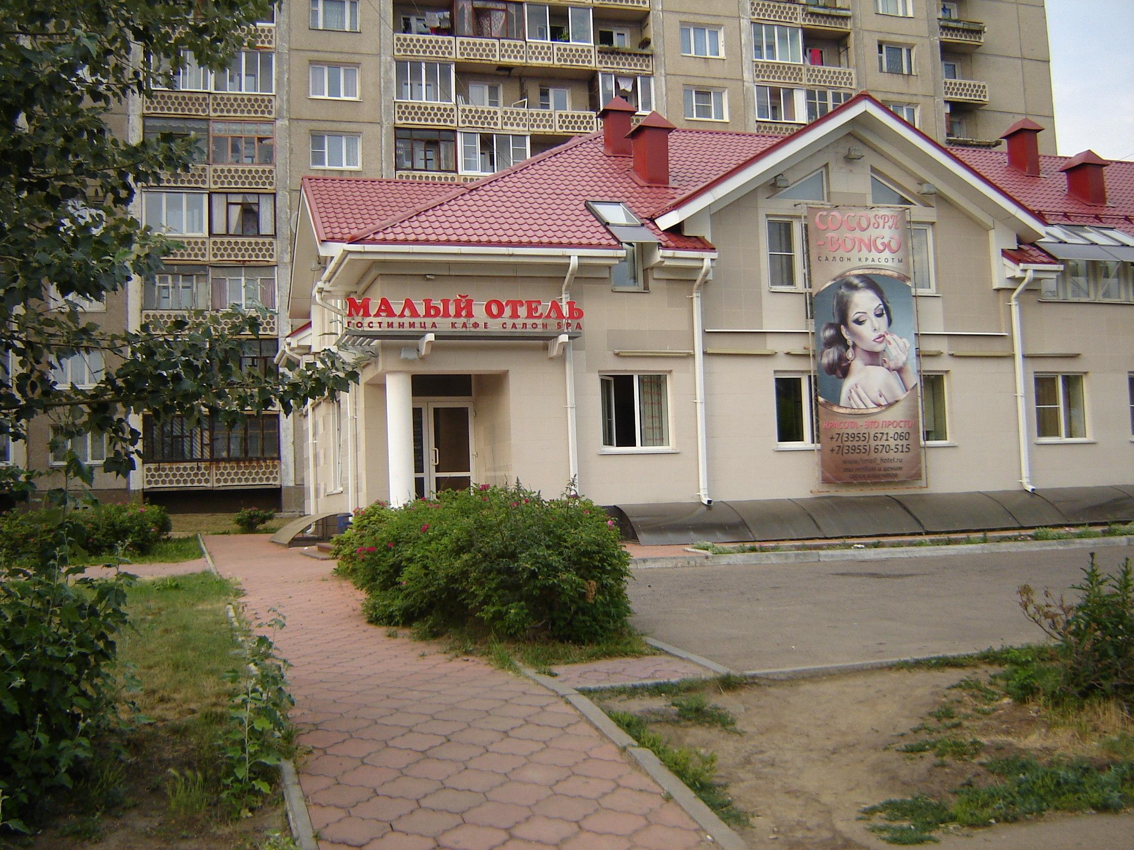 Малый отель города ангарска картинки, казахским праздником марта