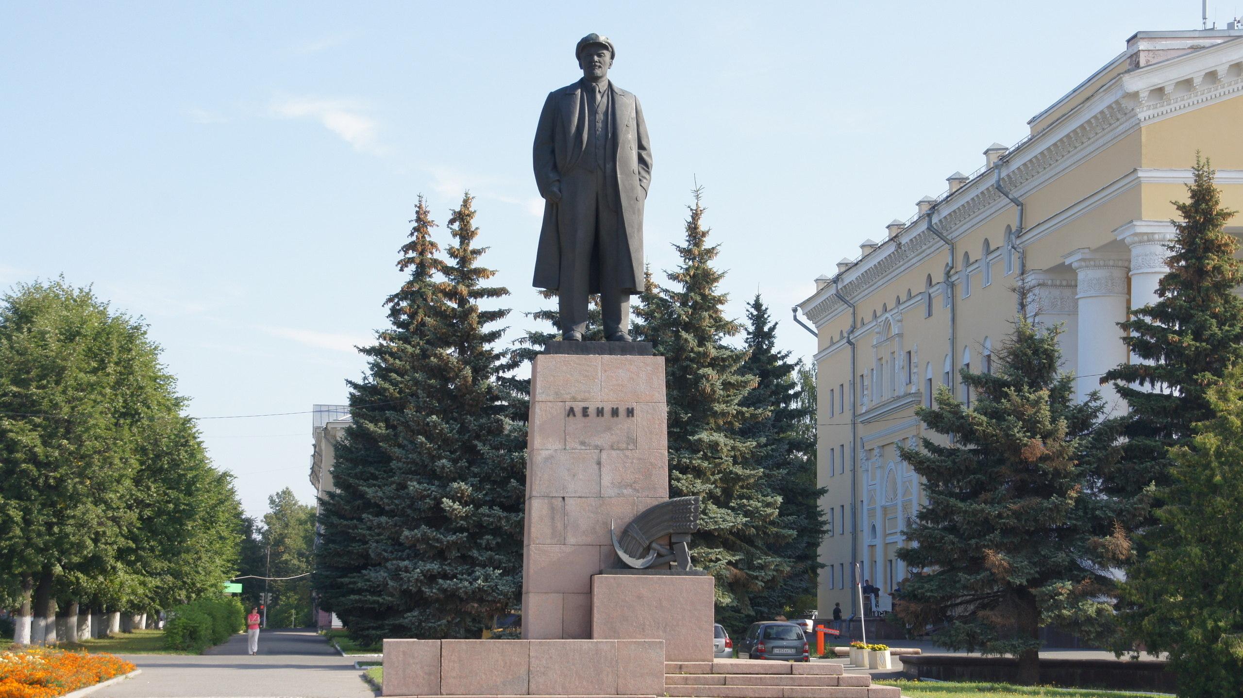 в фото йошкар-оле ленину памятник
