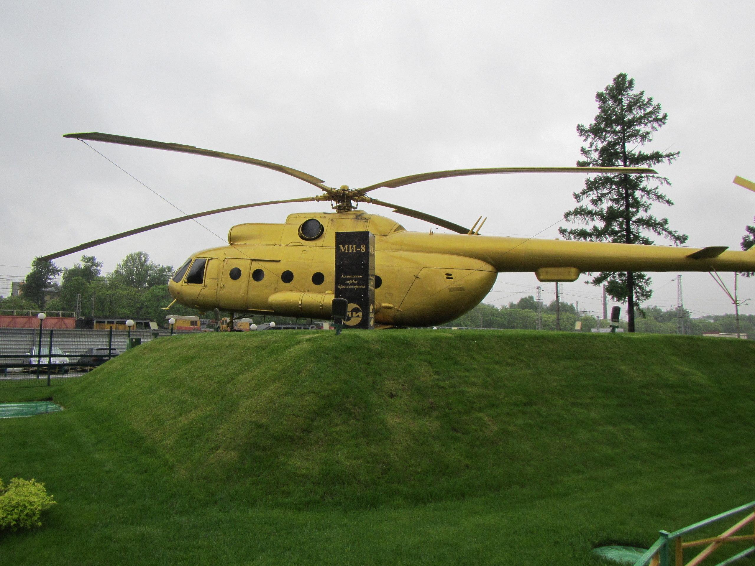 помощью определяется фото вертолетов миля гулянки бассейна лопес