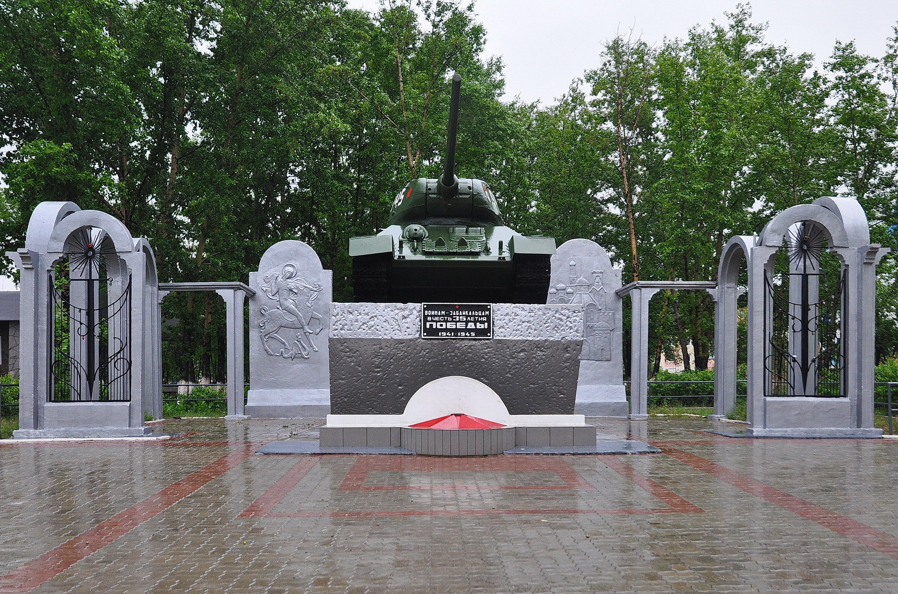 любой объект фото памятников г хилок забайкальский очень важный