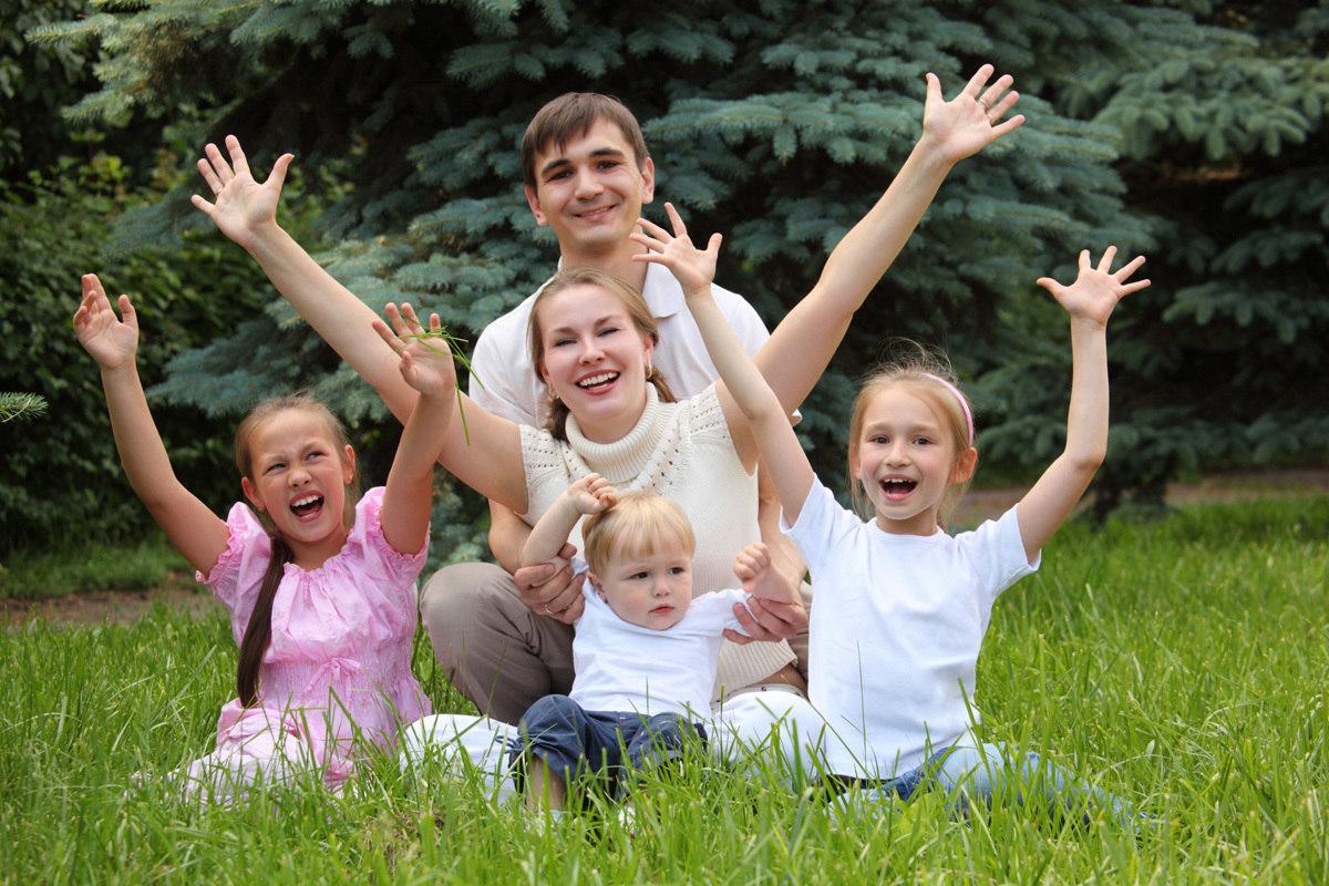 Поздравление днем, картинки большая семья большая радость
